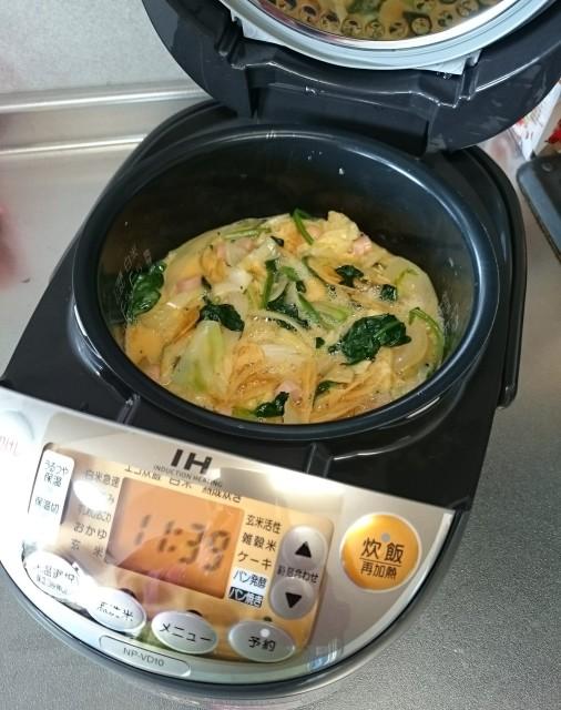 炊飯器料理 スパニッシュオムレツ